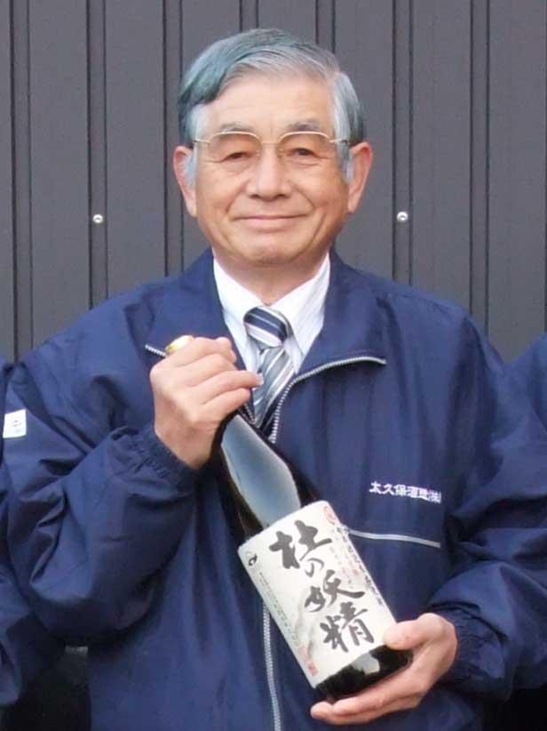 代表取締役社長 中山 信一