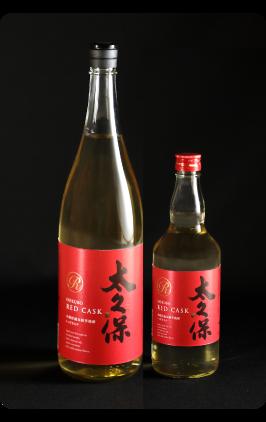 赤ワイン樽貯蔵 太久保 レッドカスク
