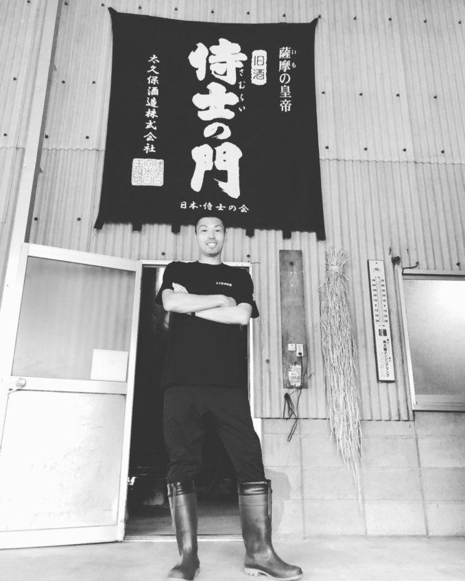 合言葉は、『焼酎で日本を元気に‼』️(過去記事より)